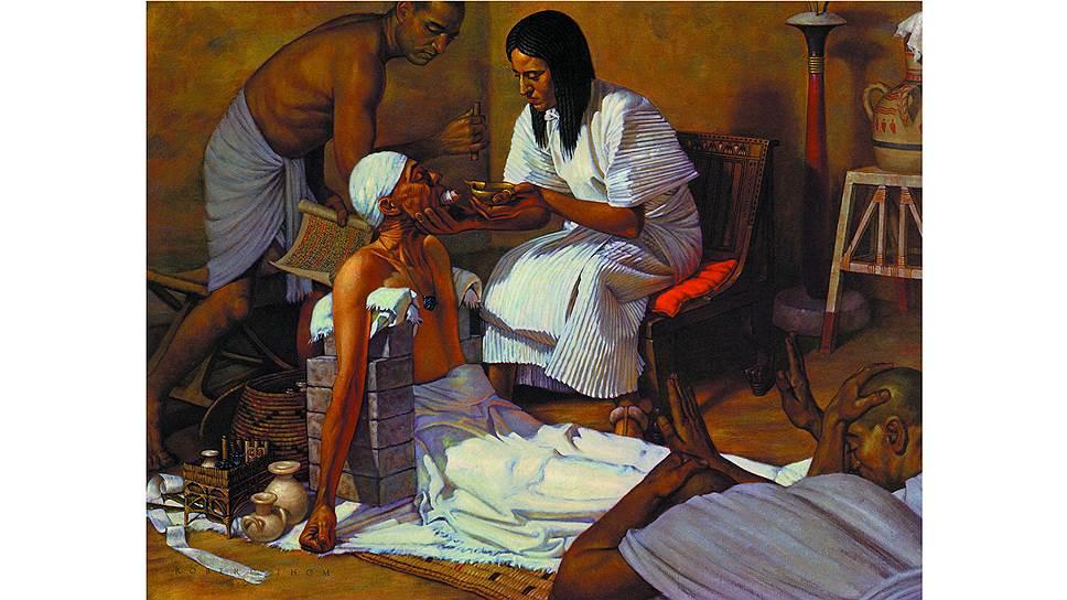 В Египте времен фараонов диагностика болезней была гораздо менее развита, чем бальзамирование трупов