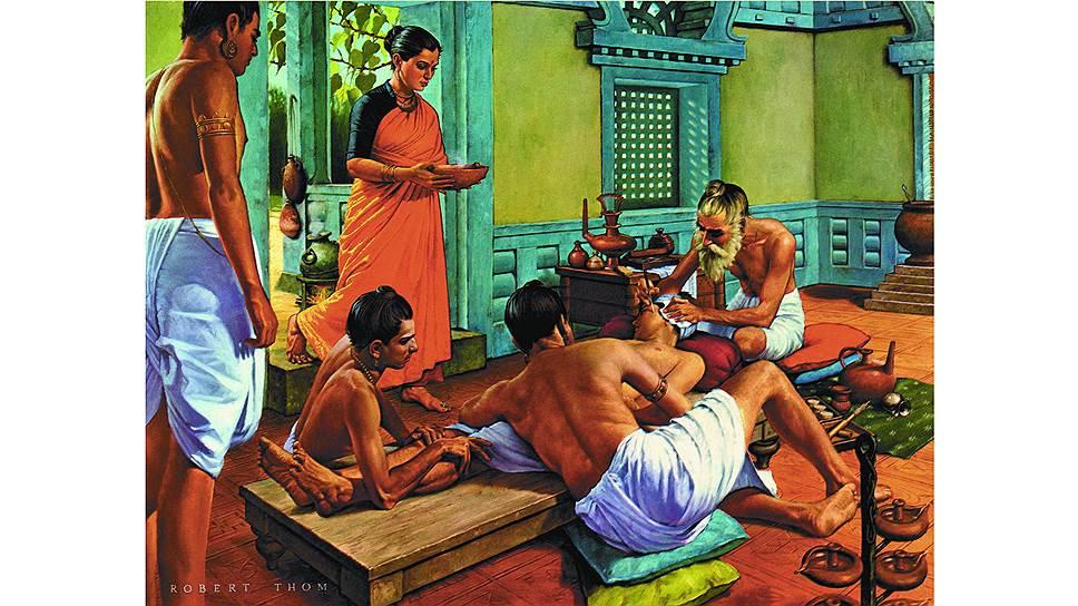 Древнеиндийский медик Сушрута описал многие современные болезни