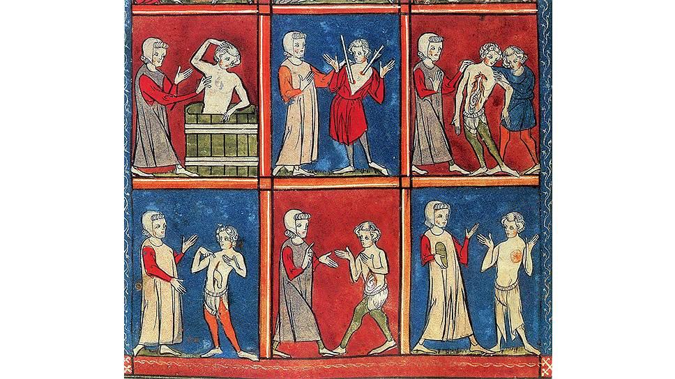 Медицинская школа в итальянском Салерно в XII веке приобрела романтическую окраску