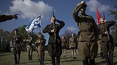 «День Победы изменил сознание израильского общества»
