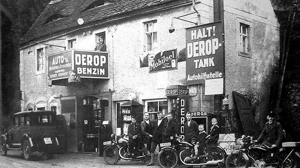 Чем больше власти приобретали нацисты, тем менее популярными в Германии становились бензоколонки «Дероп»