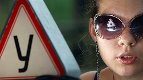 Как стать водителем  / Инструкция по выбору автошкол и сдаче экзаменов
