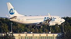 Utair взлетит на Boeing 737 MAX