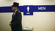 Американские туалеты пострадали от санкций