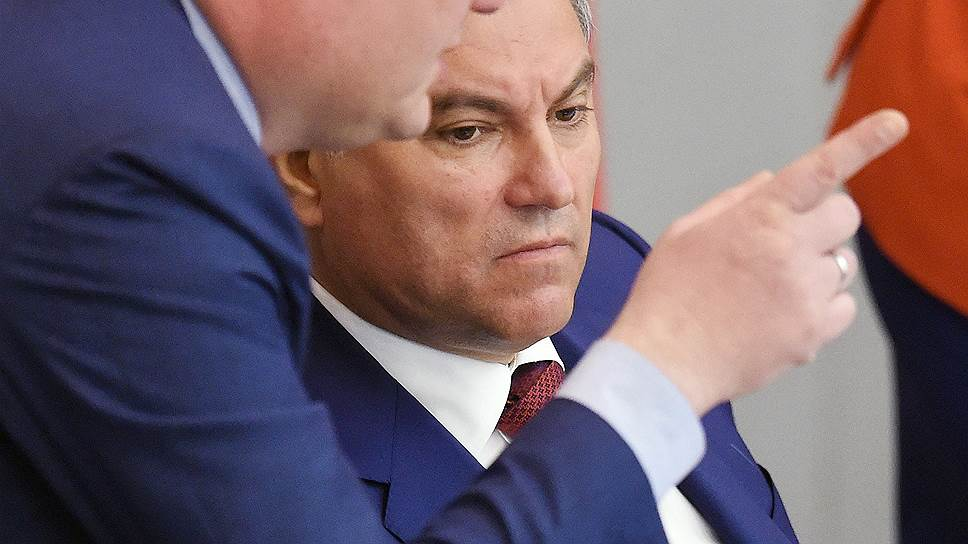 Почему в Госдуме решили не конкретизировать контрсанкции