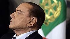 Сильвио Берлускони готов к реваншу