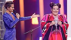 Израиль выиграл «Евровидение-2018»