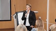 Вице-губернатор по социальным вопросам Архангельской области Екатерина Прокопьева