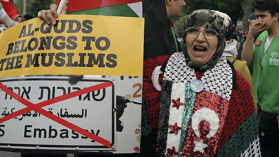 Как Турция отреагировала на события в секторе Газа