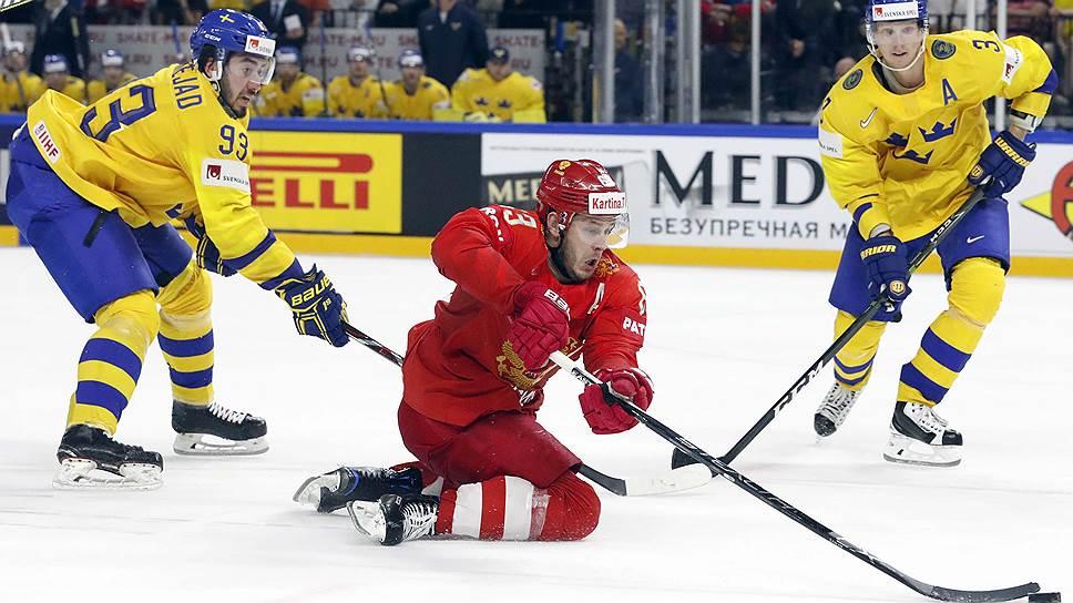 Почему сборная России проиграла Швеции