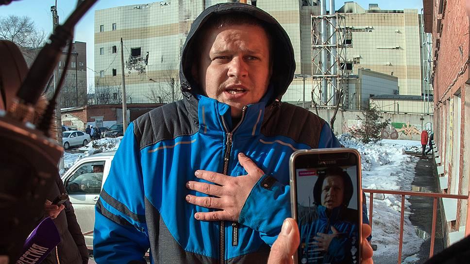 Как потерявший семью на пожаре в «Зимней вишне» Игорь Востриков пошел в политику