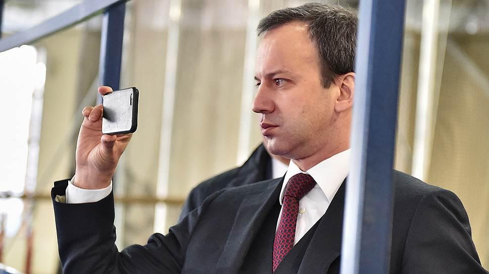 Аркадий Дворкович займется «Сколково»