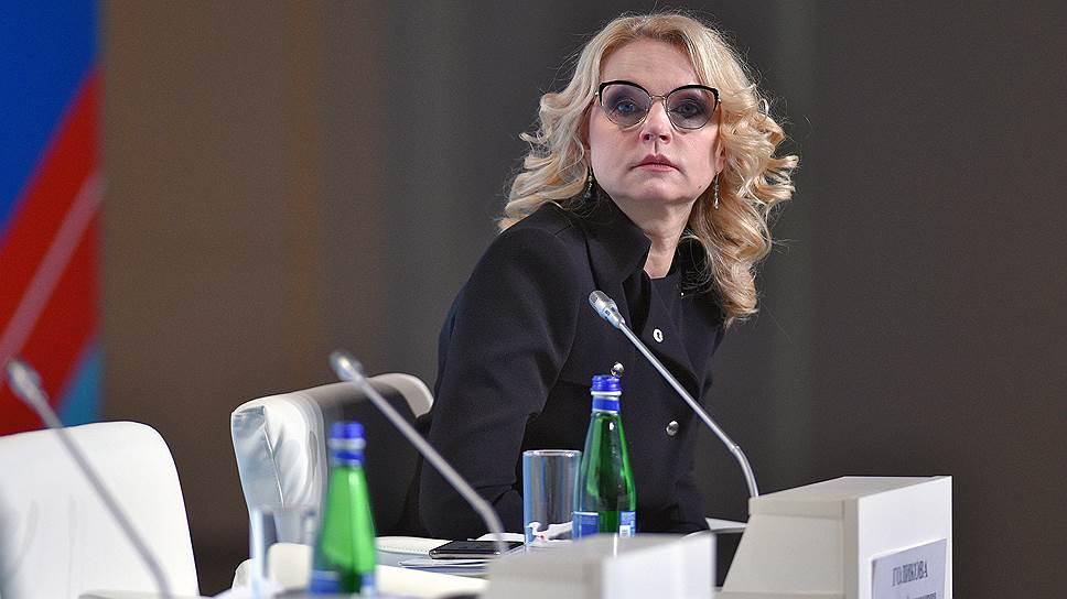 Новые люди в правительстве Дмитрия Медведева