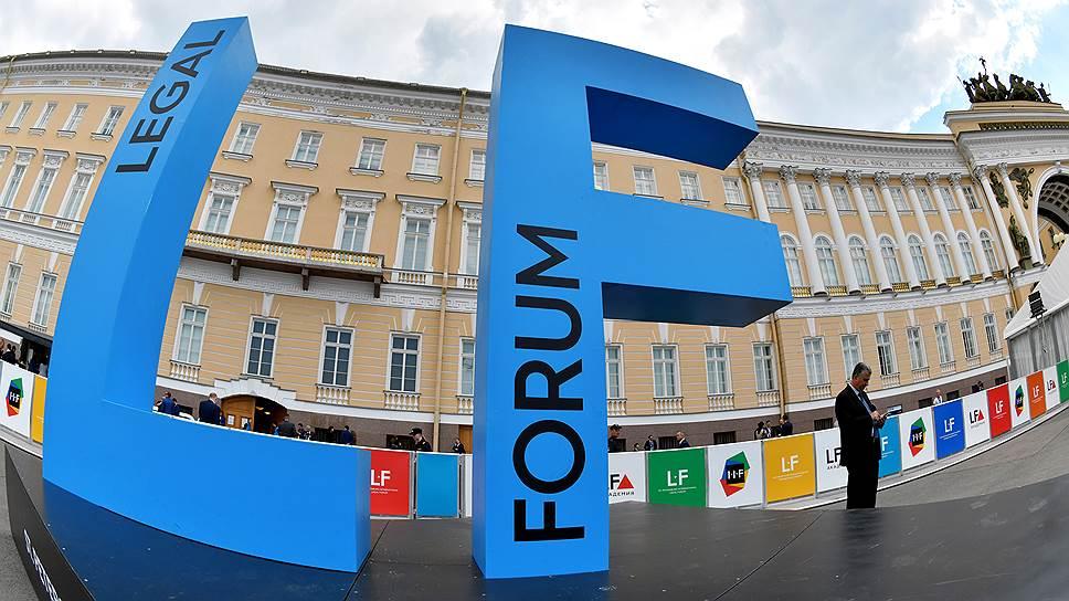 Как цифровое право обсуждалось на Петербургском юридическом форуме