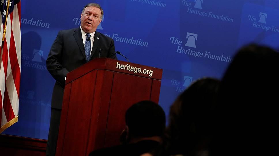 Госсекретарь США Майк Помпео выдвинул 12 требований к Ирану