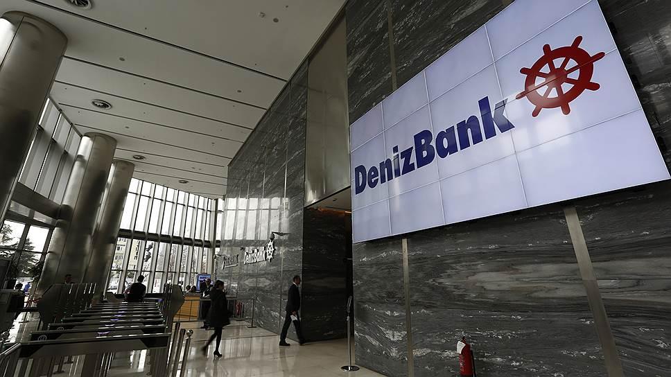 Почему Сбербанк продает Denizbank дешевле, чем предполагалось