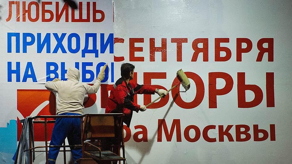 «Справедливая Россия» и ЛДПР назвали своих кандидатов в мэры Москвы