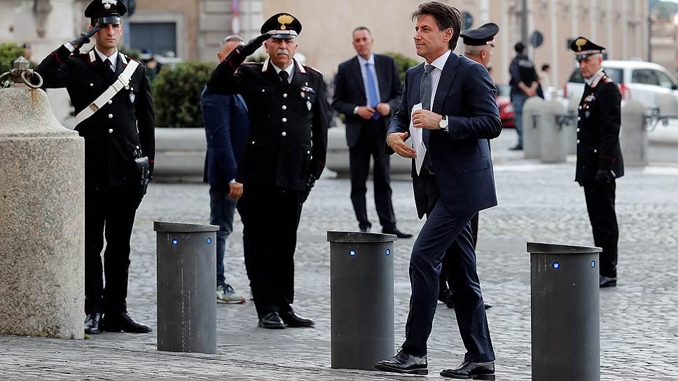 Президент Италии Серджо Маттарелла (в центре)