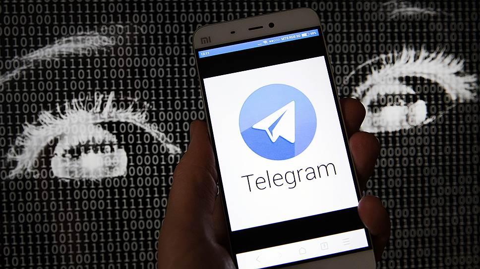 Как Роскомнадзор оценил отток пользователей Telegram