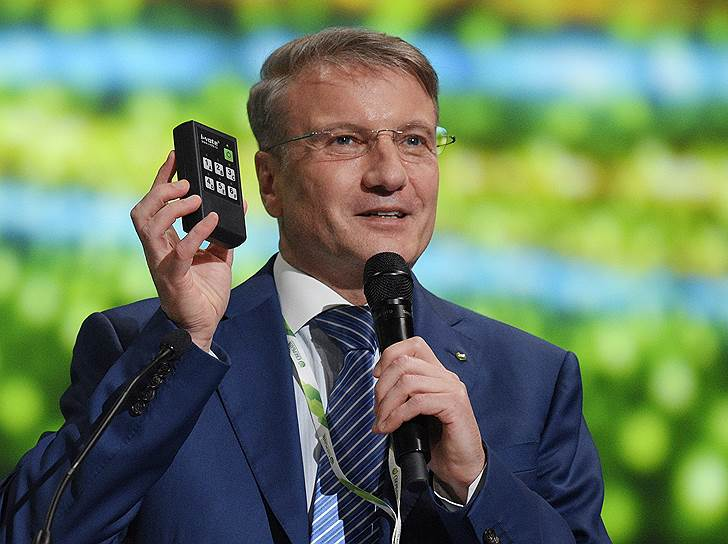 Президент и председатель правления ПАО «Сбербанк России» Герман Греф во время пленарной сессии «Транзитный мир: что завтра?»