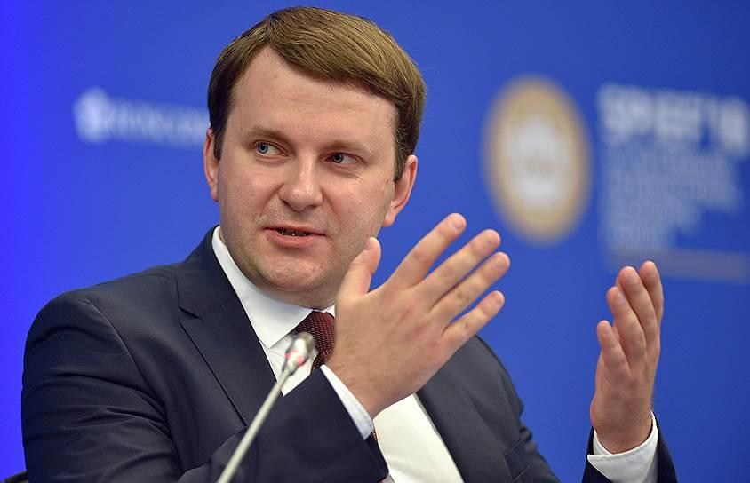 Министр экономического развития Максим Орешкин во время сессии «Российская экономика на траектории роста: вызовы и решения»
