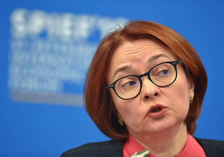 Председатель Центрального банка России Эльвира Набиуллина во время сессии «Российская экономика на траектории роста: вызовы и решения»