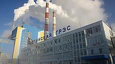 СГК покупает Рефтинскую ГРЭС у «Энел Россия»