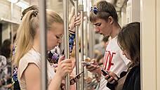 «Газпром-медиа» создаст совместное предприятие с «МаксимаТелеком»