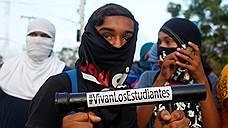 Беспорядки в Никарагуа