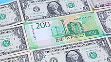Курс доллара. Прогноз на 28 мая - 1 июня