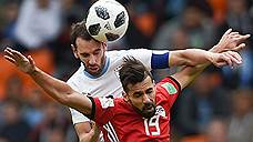 Египет—Уругвай — 0:1