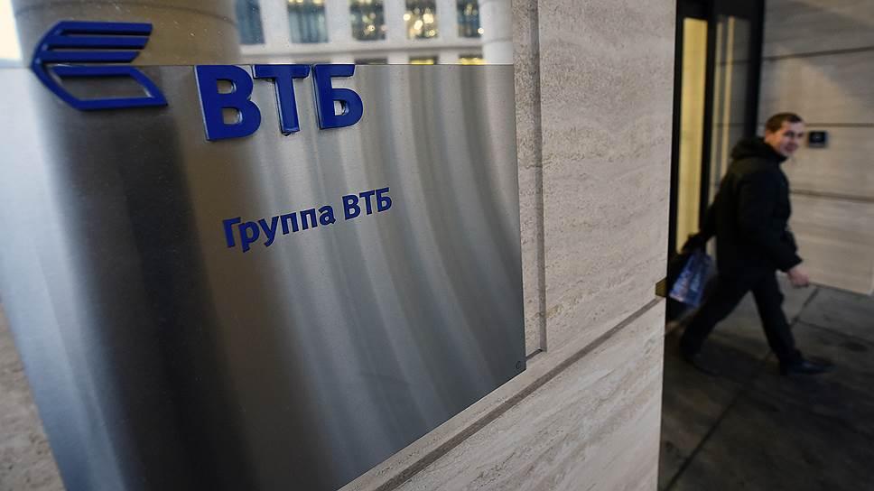 Зачем ВТБ нарастил свою долю в капитале En+