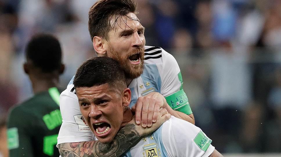 """""""Ъ"""" провел онлайн-трансляцию матча Нигерия—Аргентина"""