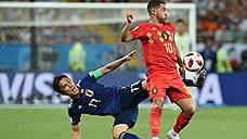 Бельгия—Япония — 3:2