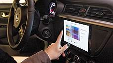 «Яндекс.Авто» установят на Renault, Nissan и Chery