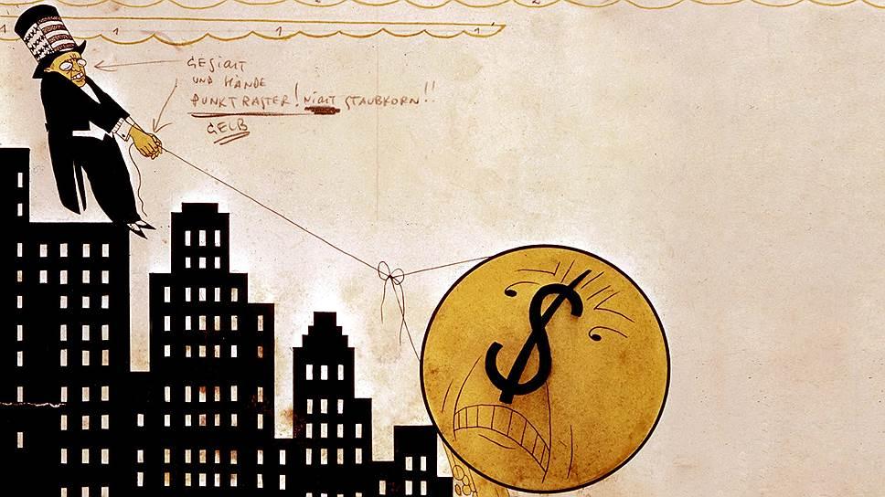 Почему экономические циклы меняются неожиданно