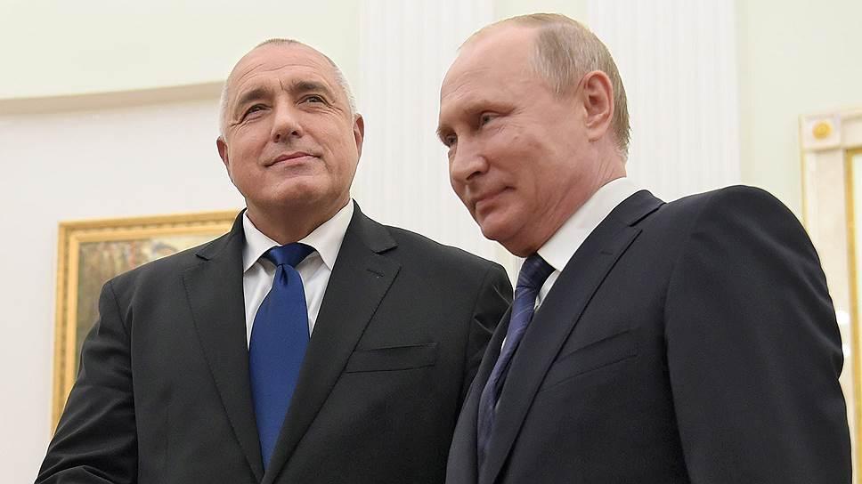 Президент России Владимир Путин (справа) и премьер-министр Болгарии Бойко Борисов