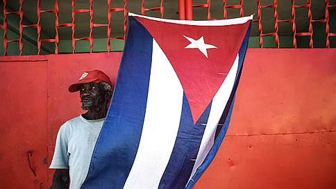 Конституции Кубы добавят немного частного  / Основной закон приведут в соответствие с реалиями
