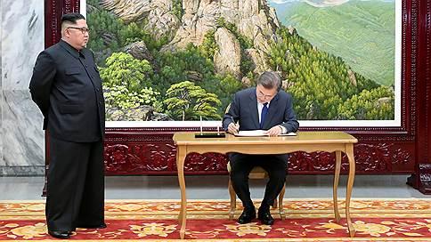 Лидеры КНДР и Южной Кореи объявили «конец перемирию»
