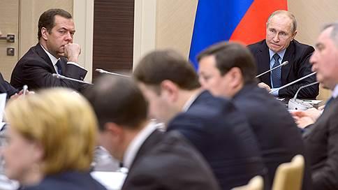 Дмитрий Медведев представил Владимиру Путину состав правительства