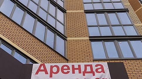 ЧМ-2018 перекроил рынок аренды жилья