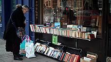 Британское издательство берет писателей на оклад
