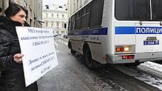 Следователи прервали «Сибконтакт»