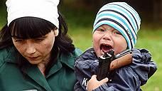 Возмещение материнского ущерба