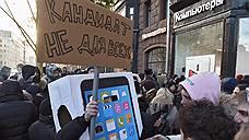 Apple отучит от iPhone