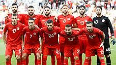 Тунис: на что способна сборная без звезд?