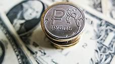 Курс доллара. Прогноз на 4-8 июня