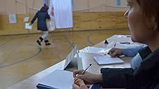 Генпрокуратура перечитала закон о наблюдателях от общественных палат