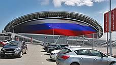 Казань: Бугульма и Сабантуй