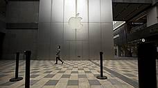 Apple позаботится о здоровье пользователей